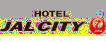 ホテルJALシティ