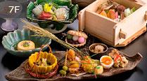 日本料理「弁慶・鮨処 橘」