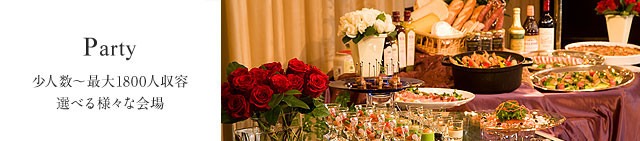 A variety of banquet rooms that can be used for small groups or parties with up to 1,800 persons